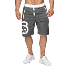 2019 NEW Summer Brand printing Mens Jogger Sporting Thin Shorts Men Bodybuilding Short Pants Male Fitness Gyms Shorts for workou best price hot spring sport men boxer shorts trunks slim mens gyms brand jogger sporting men beach shorts for workout