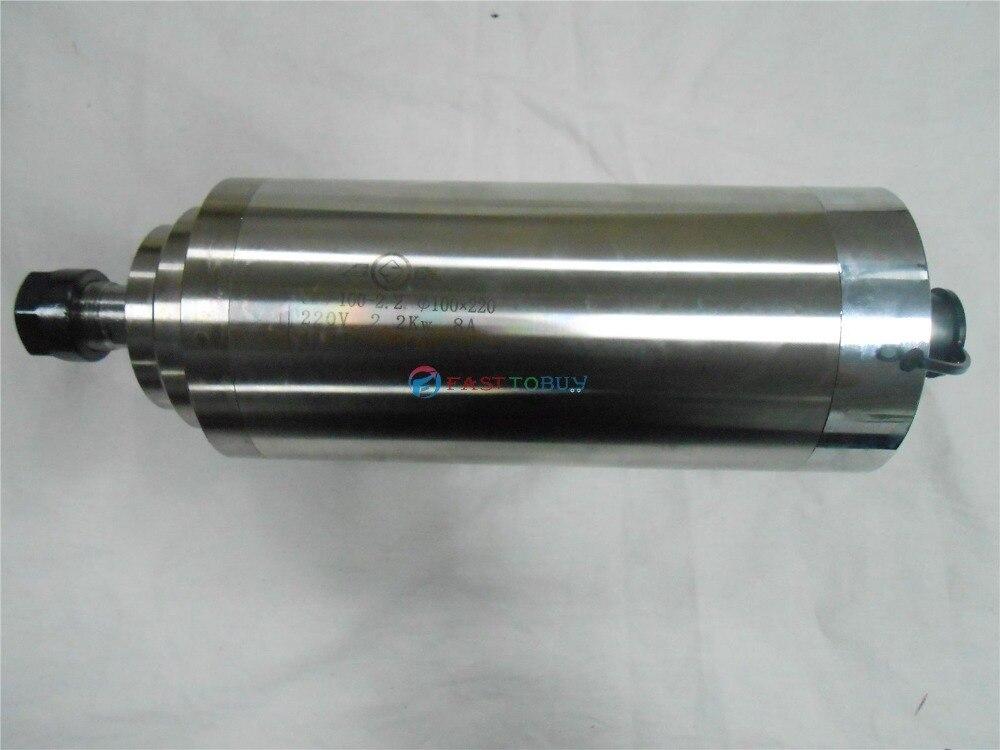 NEUE CNC 2.2KW 220 V Wasser gekühlt 8A 400Hz 100*220mm ER20 6mm 24000 rpm Spindel motor Gravur GDZ 100-2,2