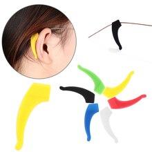 Силиконовые прозрачные противоскользящие простые в использовании очки, ушные крючки, держатель для очков, держатель для дужек, аксессуары для спортивных очков