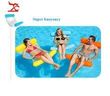 Creatve outdoor water hammock sofa Ultra light portable folding water recliner adult beach toys water Rest Tool