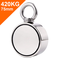 Double Side Round Neodymium Fishing Magnet, 420kg Combined Pulling Force Super Strong Neodymium Magnet With Eyebolt For Magnet