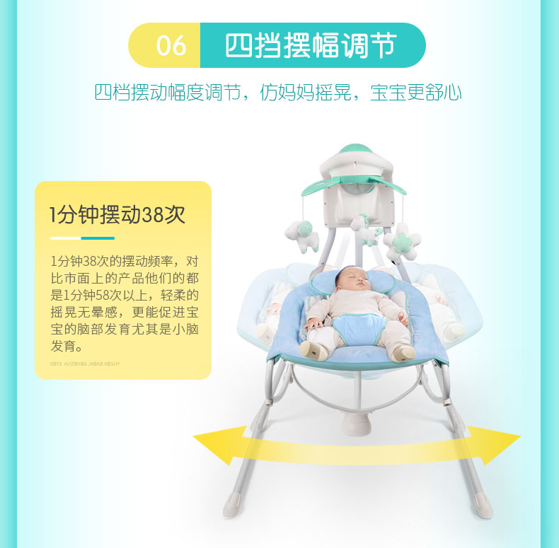 HTB1NJ9naULrK1Rjy1zbq6AenFXaR Baby rocking chair baby electric cradle rocking chair recliner comfort equipment newborn shaker sleeping basket