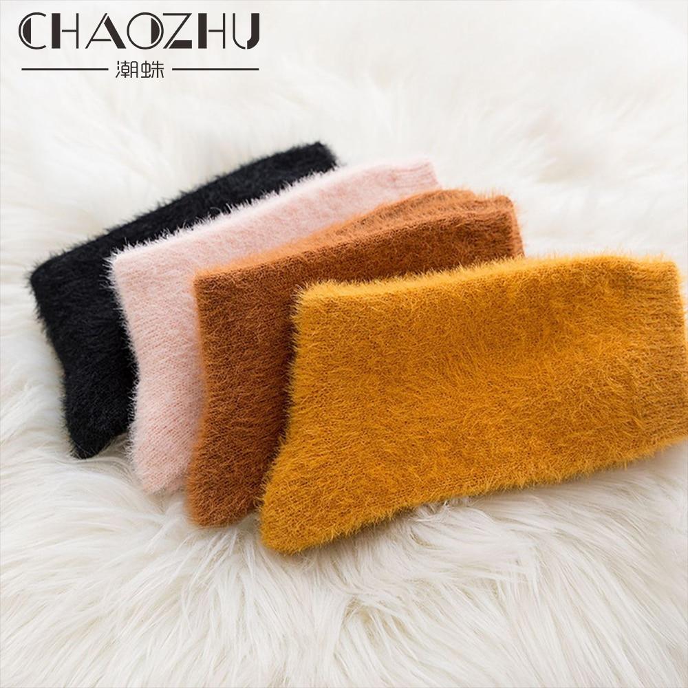 CHAOZHU Winter Hairy Warm Socks Women Solid Colors Pink/Yellow/Black/Orange Thicken No Pilling High Quality Imitate Mink Socks