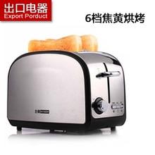 Чаш для тостов тостер для хлеба 2 мужские водонепроницаемые полностью автоматические мини тостер, Завтрак машина buydeem d605