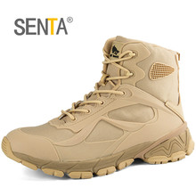 1fa966378a36 SENTA Army Combat Outdoor Hiking Shoes Men Special Forces CS Field Boots  Desert