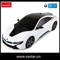 Rastar rc licencia coche BMW I8 coche con mando a distancia blanco repertorio escala 1:18 coche eléctrico niños juguetes para niños 59200