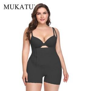 Image 2 - Plus Size Slimming Shapewear Butt Lift Shapers Sculpting Body Shaper Fat Control Shapewear Full Bodysuits Corrective Underwear