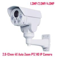 Full HD 1080P 4X Motorized Auto Zoom 2 8 12mm Varifocal IP Camera 1 3MP 2MP