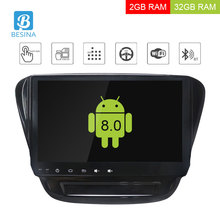 Besina 9 inch Android 8.0 Car multimedia Player For Chevrolet Cavalier 2016 WIFI GPS Navigation HD Audio Radio Stereo 2G+32G RDS