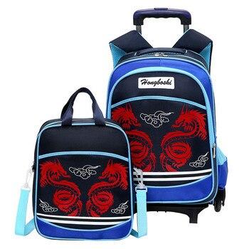 2PCS/set Children School Bags Backpacks 2/6 Wheels Removable Trolley School Bag Luggage bag For Girls Boys Backpack School Bag