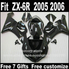 Fit for Kawasaki ZX6R fairings 2005 2006 plastic bodywork set 05 06  ZX-6R Ninja 636 all glossy black fairing kit LK49