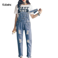Kobeinc BF Wind Beggars Jumpsuit Streetwear Hole Jeans Overalls For Women Denim Pants Loose S~XL Rompers Womens Jumpsuit