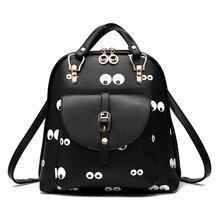 Бренд цепь сумка Рюкзак сумка новый прилив женской моды печати мультфильм милый рюкзак рюкзак новых студентов