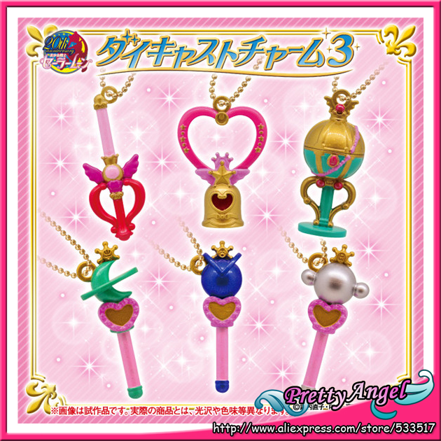Original Bandai Sailor Moon 20-årsjubileum Gjutna Berlocker Gashapon Set Del 3 Nyckelring Set med 6 PCS