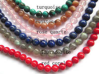 10strands 4 12mm Assorted gemstone Pink quartz lapis Sunstone turquoise coral gemstone round ball loose beads