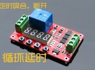 Freeshipping 3pcs/lot 1 road Cycle time delay relay module
