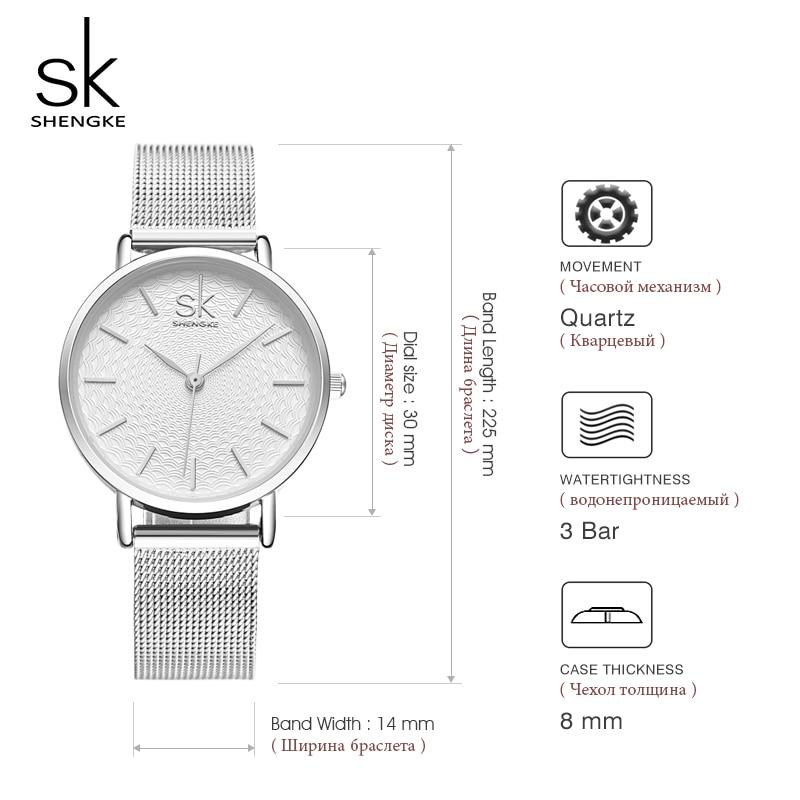 Shengke órák Női ezüst luxus rozsdamentes acél órák Reloj - Női órák - Fénykép 6