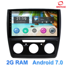 10.1″ Android 7 Car DVD Multimedia Player GPS For Skoda Yeti 2016 2017 audio car radio stereo navigator bluetooth wifi built in