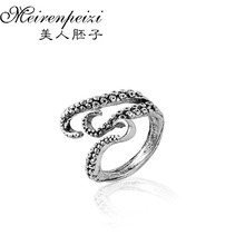 Top Ring Women Fashion