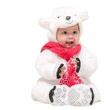 Children Polar Bear Animal Cosplay Costume For Halloween Purim Festival Fashion Design For Kids Clothing(  sc 1 st  AliExpress.com & Buy polar bear costume kids and get free shipping on AliExpress.com