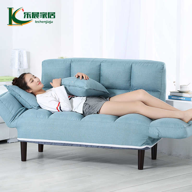 Folding Sofa Bed Office Chair