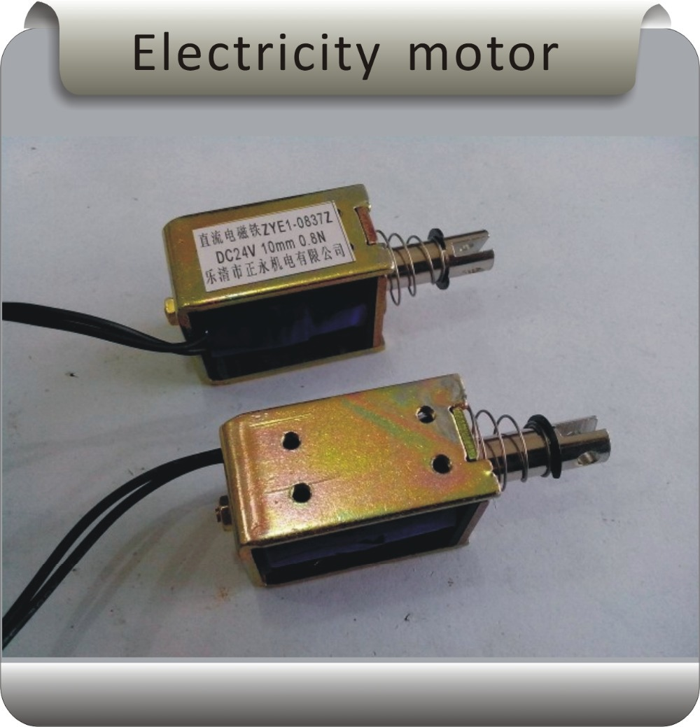 все цены на Free shipping ZYE1-0837Z 0.8N Electricity for a long time Mini Frame type Push & pull DC 6V/12V/24V motor/electromagnet