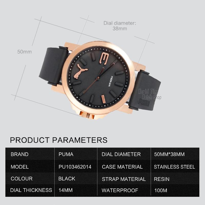 Image 2 - PUMA watch guardare gli uomini di moda serie di rotazione multifunzionale di cronometraggio del movimento del cristallo orologio-in Quartz Watches from Watches