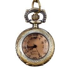 Relogio de bolso bronce antiguo de la vendimia reloj de bolsillo de Steampunk del cuarzo telaraña Hollow mujeres hombres colgante collar de cadena regalos