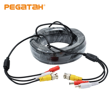 Hight Quality 5-40M CCTV Cable Security Camera Video Audio Power BNC Cable for AHD CVI CCTV DVR Surveillance System(China)