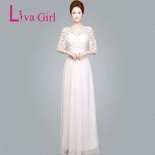 233cc24d9 LIVA Girl blanco Encaje Maxi vestido gasa de las mujeres media manga mujer  noche Vestidos formal vestido mujeres vestido de fest.