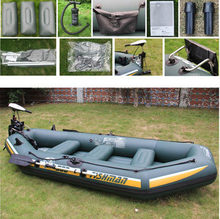 5-man Boat Rubber Boat Inflatable Ship with Motor Outboard Machine Fishing Boat Kayak