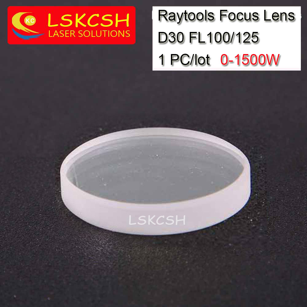 цены Free Shipping 1 PC/lot Fiber Laser Focuse lens D30 F100/125mm For Raytools BT240 Laser Cutting Head Original Quality