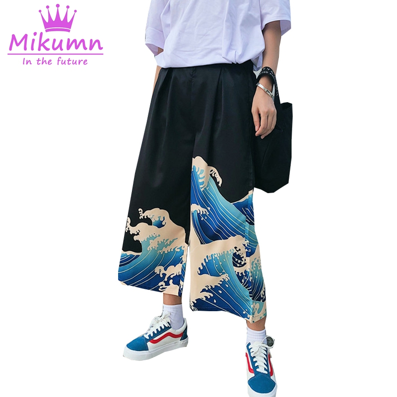 2019 Summer Japanese Harajuku Elastic High Waist Leisure Loose Trousers Ulzzang Casual   Pants   Woman Wave Printed   Wide     Leg     Pants