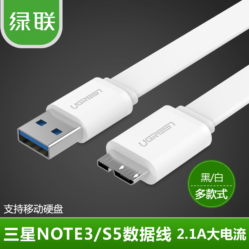 Green USB3 0 Data Cable for Mobile Hard Drive connection Russia