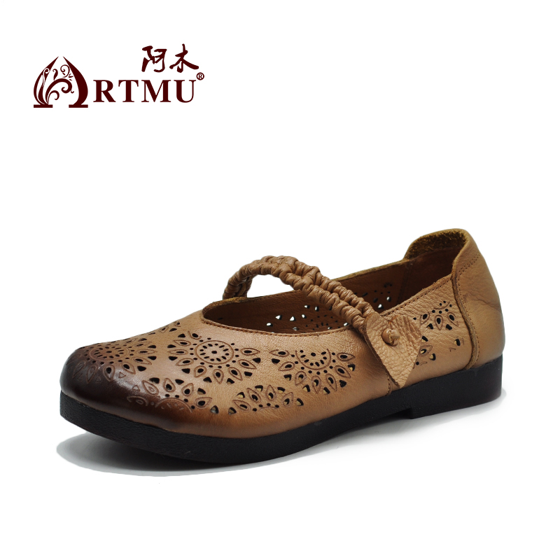 Artmu Retro Flower Shallow Mouth Women Shoes Comfortable Soft Flat Mother Shoes 17886-1 xiniu flats mother shoes women retro flat heel shallow mouth solid color casual shoes flat shoes genuine leather shoes fashion