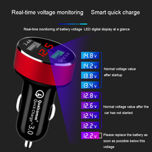 Car USB Charger Quick Charge 3.0 Mobile Phone Charger Dual USB Fast QC 3.0 5V 2.4A Car Charger for iphone Samsung Xiaomi Tablet цены
