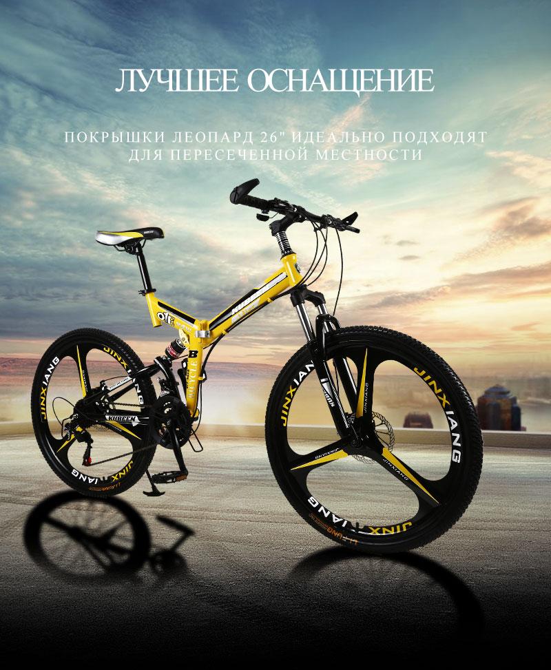 HTB1NJ XirZnBKNjSZFrq6yRLFXaW 26 inches 21 Speed Folding Bicycle Male / Female / Student Mountain Bike Double Disc Brake Full Shockingproof Frame Brakes