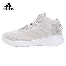 278e7da4f397 Adidas NEO CF обновления MID Для женщин кроссовки, белыйсерый, дышащие  нескользящие легкие амортизирующие BC0012 ...