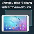 Для Huawei MediaPad T2 Pro 10 FDR-A01W FDR-A03L 0.26 мм 2.5D Премиум Закаленное Стекло-Экран протектор Защитная Пленка