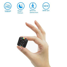 SQ11 Mini Camera Full HD 12M 1080P Camcorder Night Vision Motion Detec