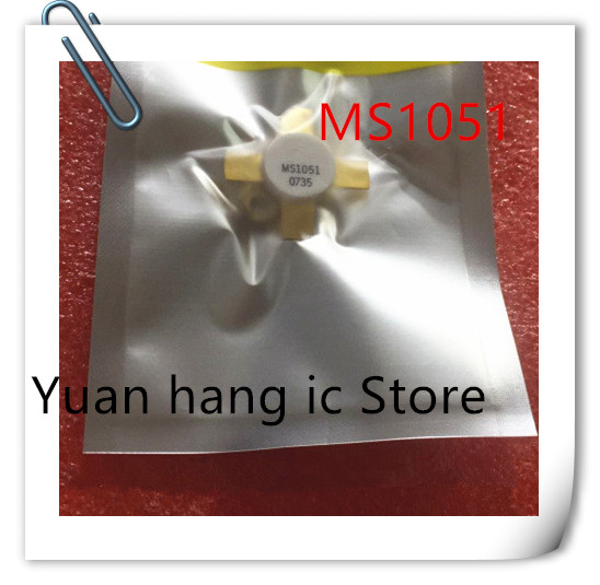 Free Shipping 1pcs <font><b>MS1051</b></font> image