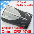 15 Band Car Radar Detector Cobra XRS-9740 supporting English Russian language vision car detector with Led Display free shipping