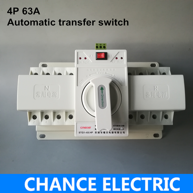 4P 63A 380V MCB type Dual Power Automatic transfer switch ATS free shipping 63a 4p mcb type automatic transfer switch intelligent dual power ats