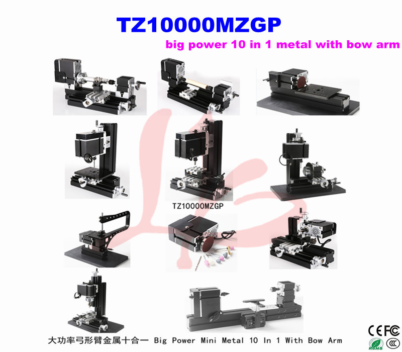 Big Power Mini Metal  10 In 1 With Bow Arm , wood-turning lathe, mini wood lathe, big wood-turning lathe  machine 12000r min 60w all metal 8 in 1 mini lathe without bow arm milling drilling wood turning jag saw sanding machine
