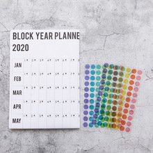 2020 Cool 365 Days Plan Paper Big Wall Agenda 51.5*73cm 12PCS/LOT Free Shipping