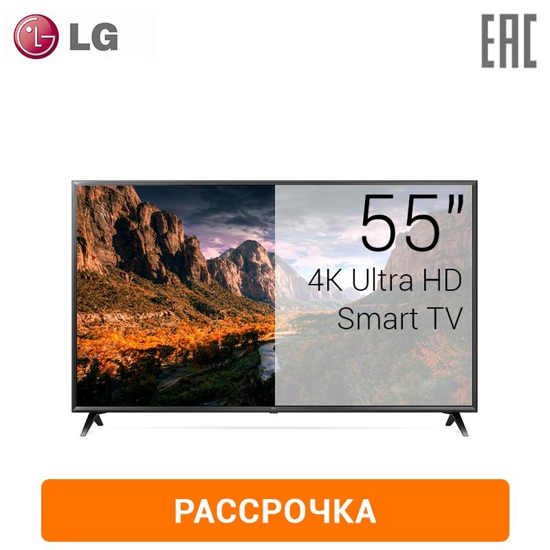 TV LED LG 55 55UK6300 4K UHD SmartTV 5055InchTv tmatrix nexbox a5 s905x 4k kodi android 6 0 tv box