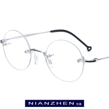Pure Titanium Eyeglasses Frame Women Small Vintage Round Myopia Optical Rimless Eye Glasses for Men Spectacle Eyewear 9141