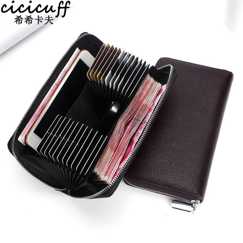 2019 New Design Pink Leather Wallet Evening Clutch U+U RFID Blocking Credit Card Holder Organizer Ladies Purse Clutch