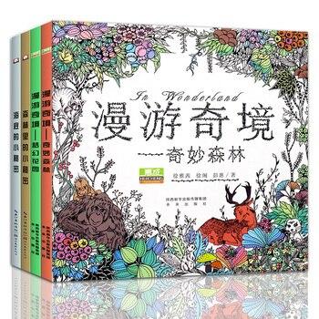 الأطفال والكبار قصة كتاب التلوين الكبار الضغط 6-8-12 سنة الأطفال تعلم رسم كتاب الرسم التمهيدي