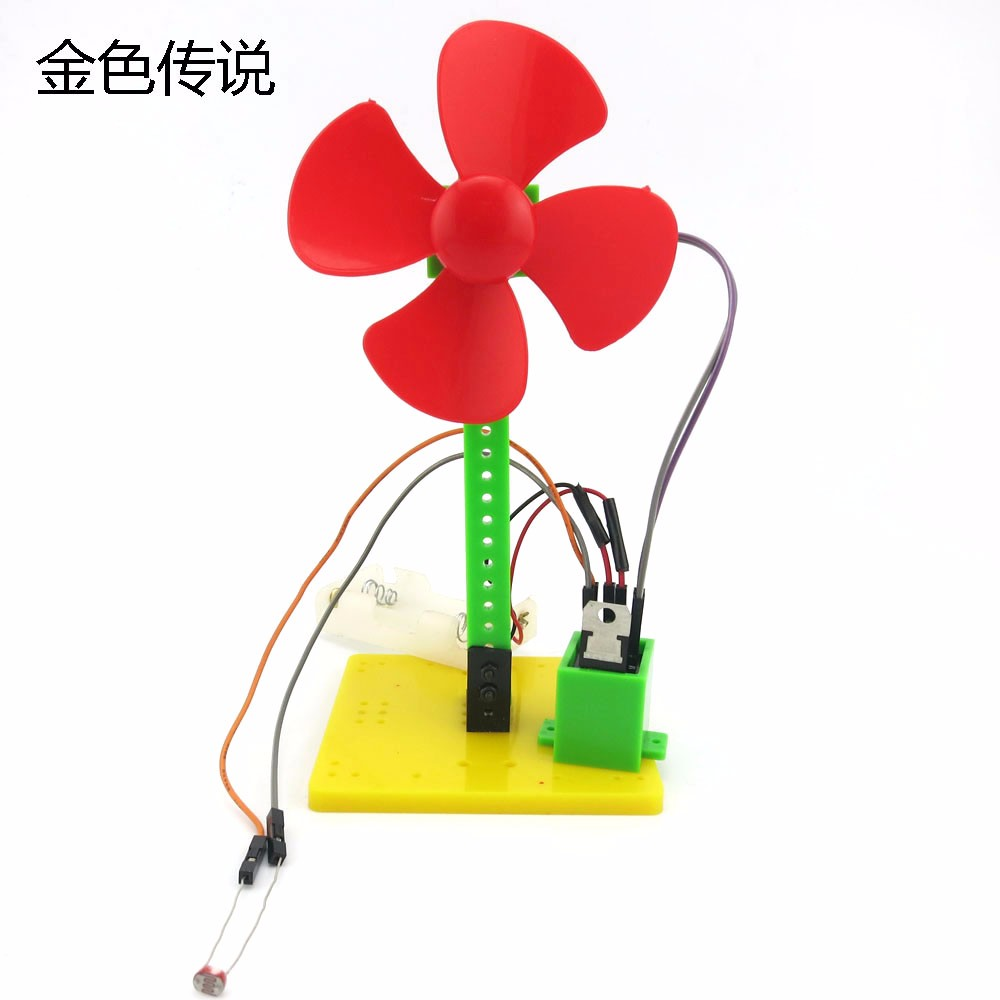 DIY Light-Controlled Small Fan NO.1 Popular Science Toys Technology Teaching DIY Assembled Educational Toys RC Gift F19146